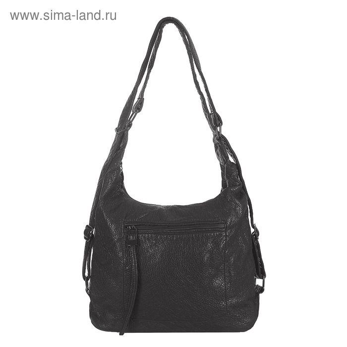 Рюкзак-сумка на молнии, 1 отдел с перегородкой, 2 наружных кармана, серый