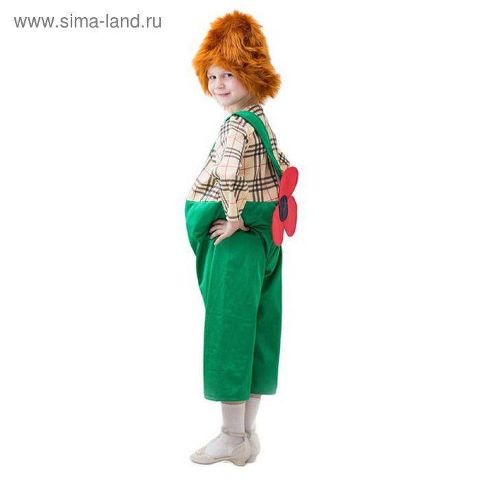 """Карнавальный костюм """"Карлсон"""", парик, комбинезон с набивными туловищем, 5-7 лет, рост 122-134 см"""