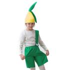 """Карнавальный костюм """"Лучок"""", шапка, комбинезон, 5-7 лет, рост 122-134 см"""