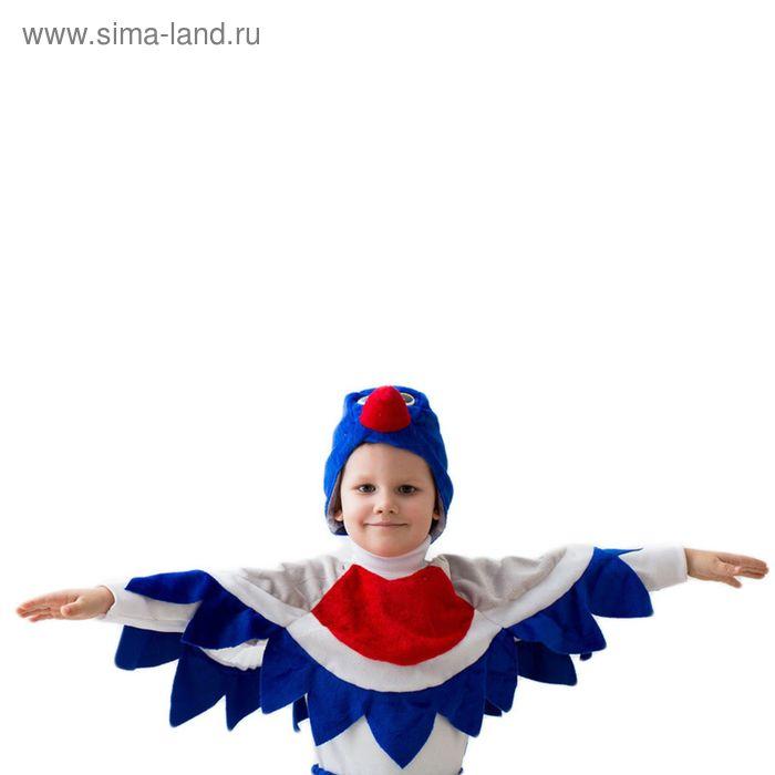 """Карнавальный костюм """"Снегирь"""", шапка, воротник с крыльями, 5-7 лет, рост 122-134 см"""