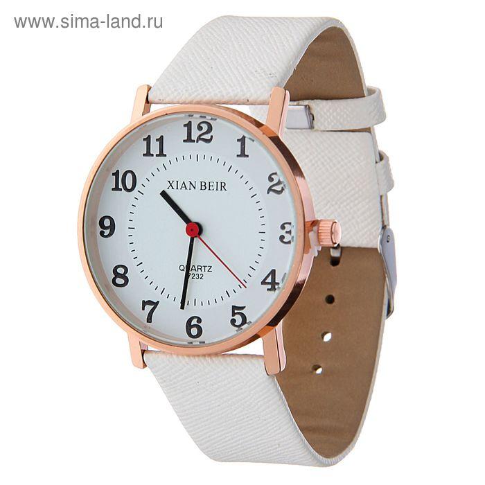 Часы наручные женские Xian Beir все цифры, ремешок белый