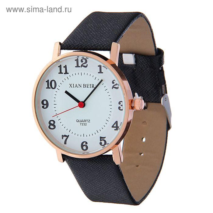 Часы наручные женские Xian Beir все цифры, ремешок черный