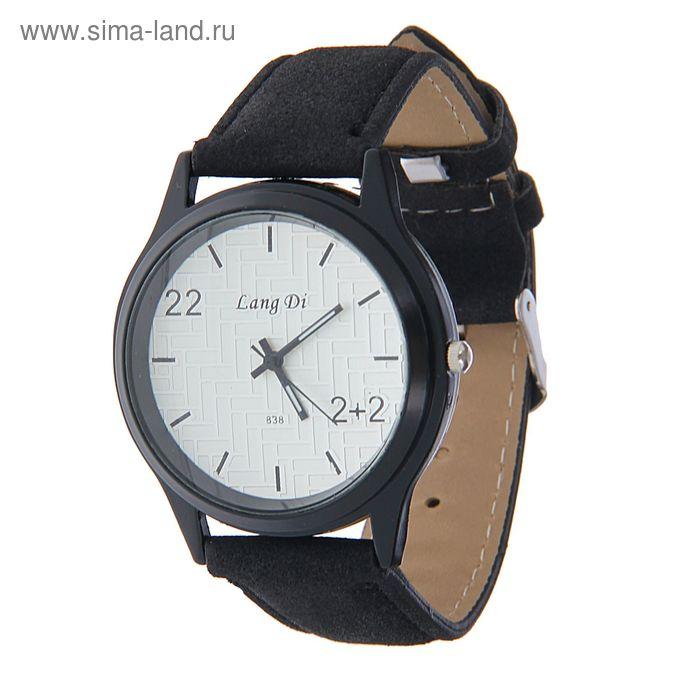 Часы наручные Lang Di, цифра 22  ремешок иск замша черный