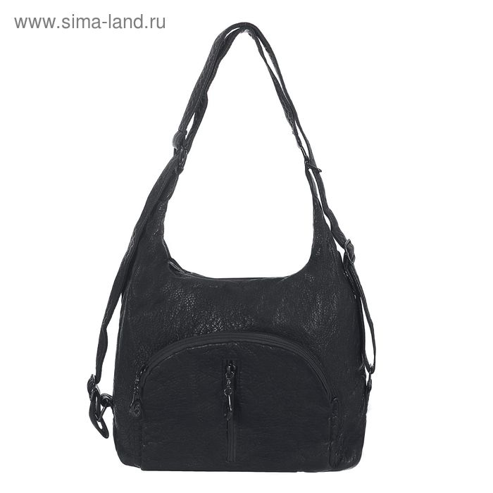 Рюкзак-сумка на молнии, 1 отдел с перегородкой, 3 наружных кармана, чёрный