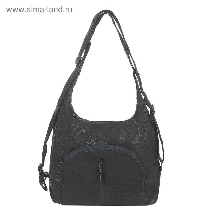 Рюкзак-сумка на молнии, 1 отдел с перегородкой, 3 наружных кармана, серый