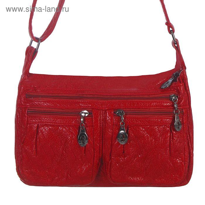 Сумка женская на молнии, 1 отдел с перегородкой, 4 наружных кармана, регулируемый ремень, красная