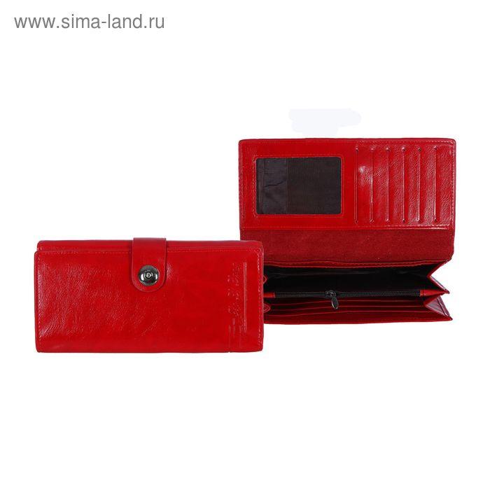 Кошелёк женский на клапане, 6 отделов, отдел для карт, красный