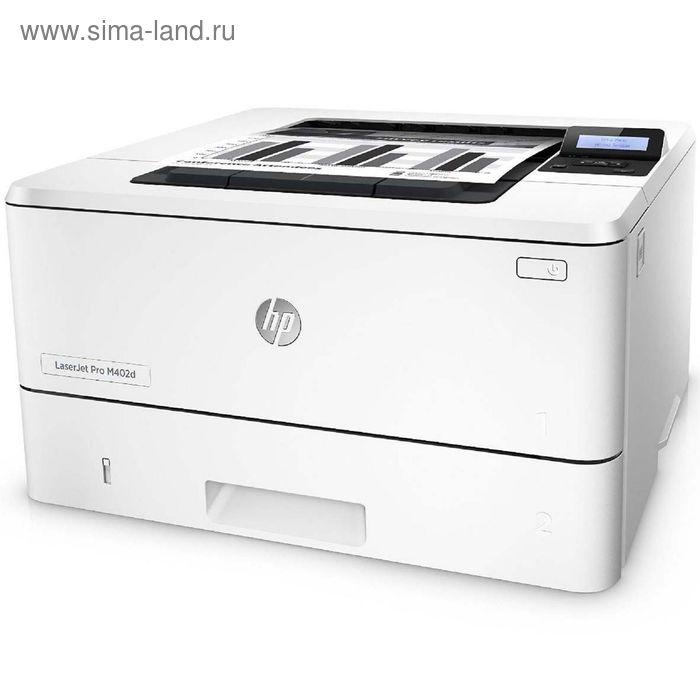 Принтер лазерный черно-белый HP LaserJet Pro M402d (C5F92A), А4, Duplex