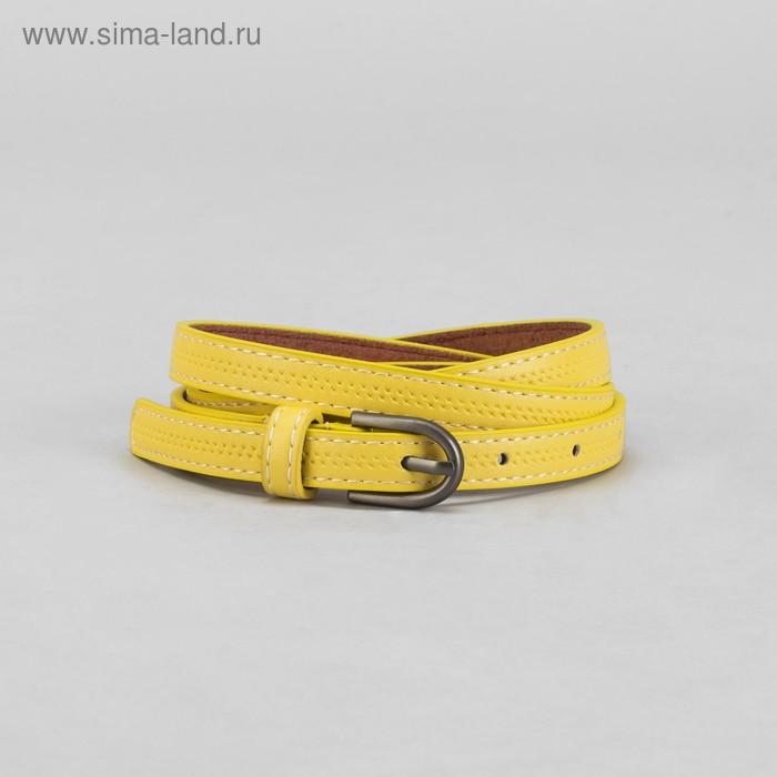 """Ремень женский """"Перфорация"""", пряжка под тёмный металл, ширина - 1,5см, жёлтый"""