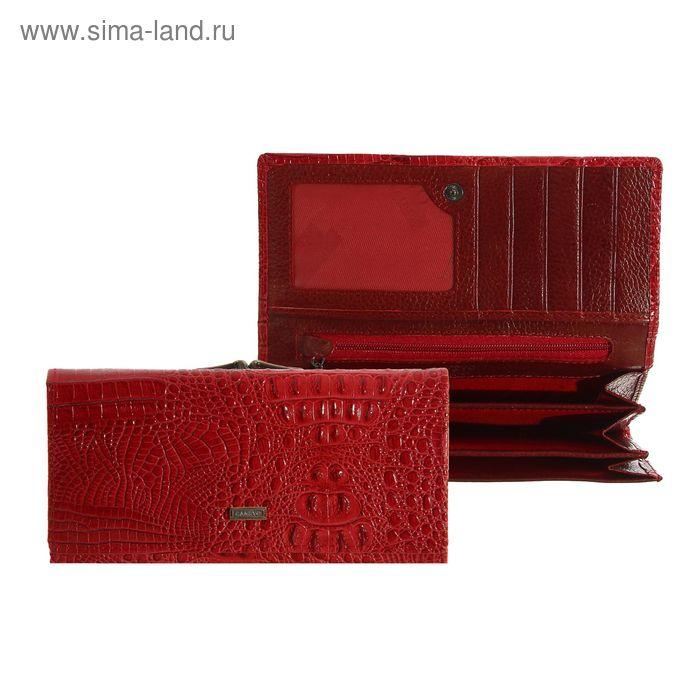 Кошелёк женский на клапане, 3 отдела, 2 отдела на рамке, отдел для карт, красный