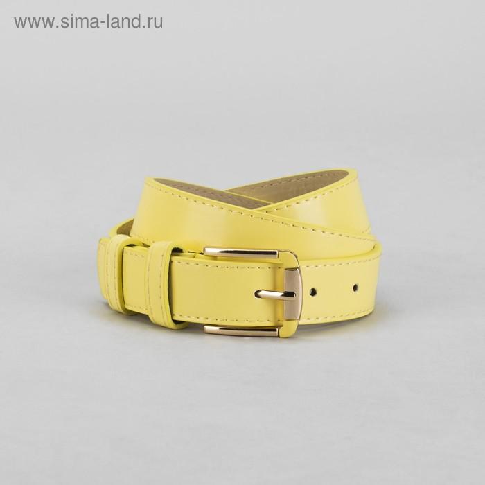 Ремень женский, винт, пряжка под металл, ширина - 3см, жёлтый