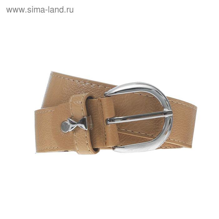 Ремень женский, винт, пряжка, хомут-бантик под металл, ширина - 3,5см, бежевый