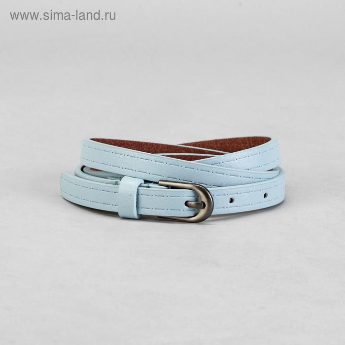 """Ремень женский """"Тире и точка"""", пряжка под матовый металл, ширина - 1,5см, голубой"""