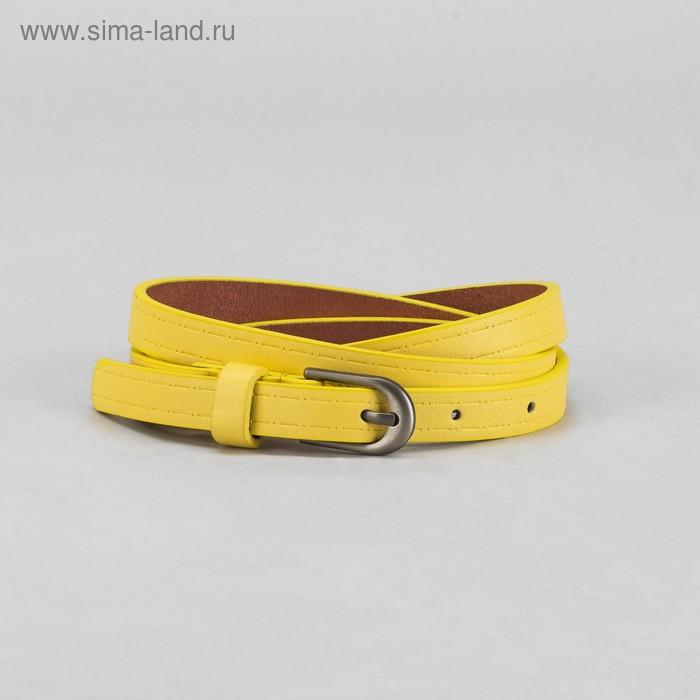 """Ремень женский """"Тире и точка"""", пряжка под матовый металл, ширина - 1,5см, жёлтый"""