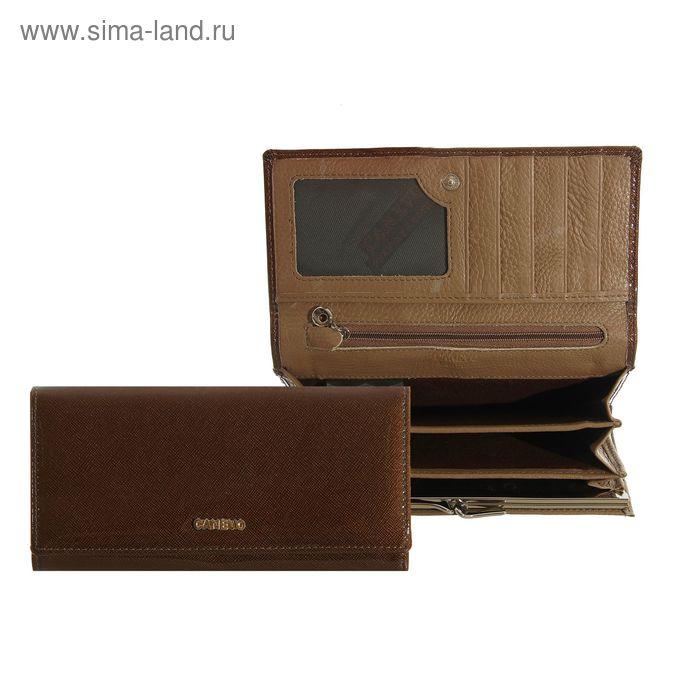 Кошелёк женский на клапане, 3 отдела, 2 отдела на рамке, отдел для карт, 1 наружный карман, коричневый