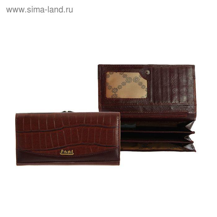 Кошелёк женский на клапане, 3 отдела, 2 отдела на рамке, отдел для карт, коричневый