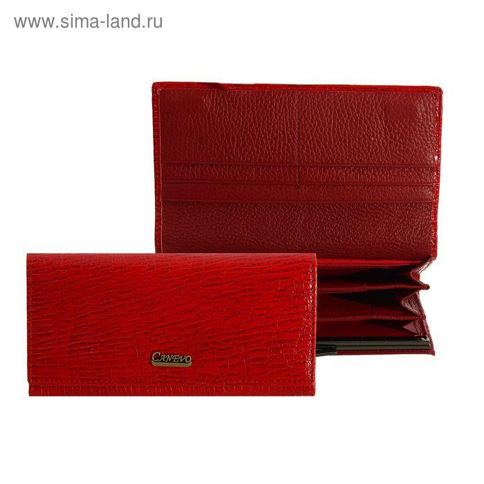Кошелёк женский на клапане, 3 отдела, 2 отдела на рамке, отдел для карт, 1 наружный карман, красный