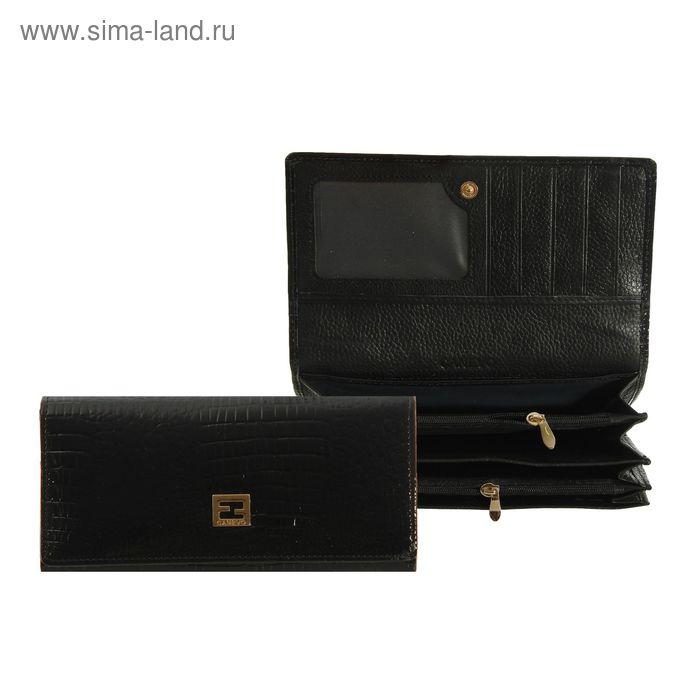 Кошелёк женский на клапане, 3 отдела, 2 отдела на рамке, отдел для карт, 1 наружный карман, чёрный