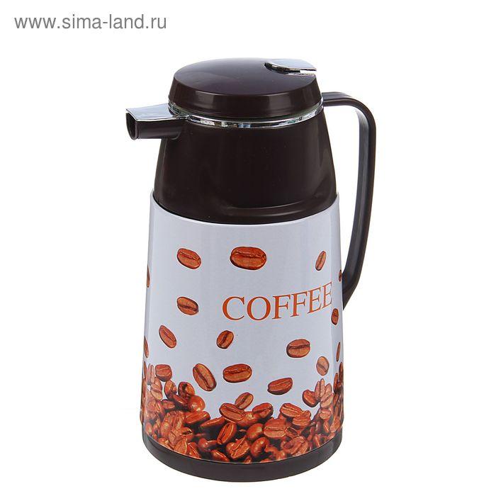 Термос 1000 мл «Кофе», кофейник с ручкой, микс, 17х25 см УЦЕНКА