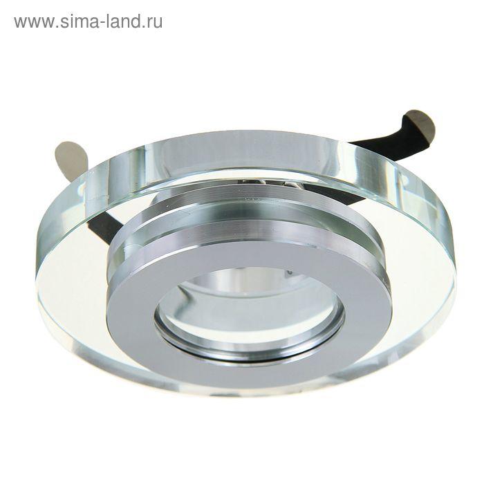 Светильник потолочный Linvel DL4162CH (SB006) под галогенную лампу MR-16, d-110мм круг, хром