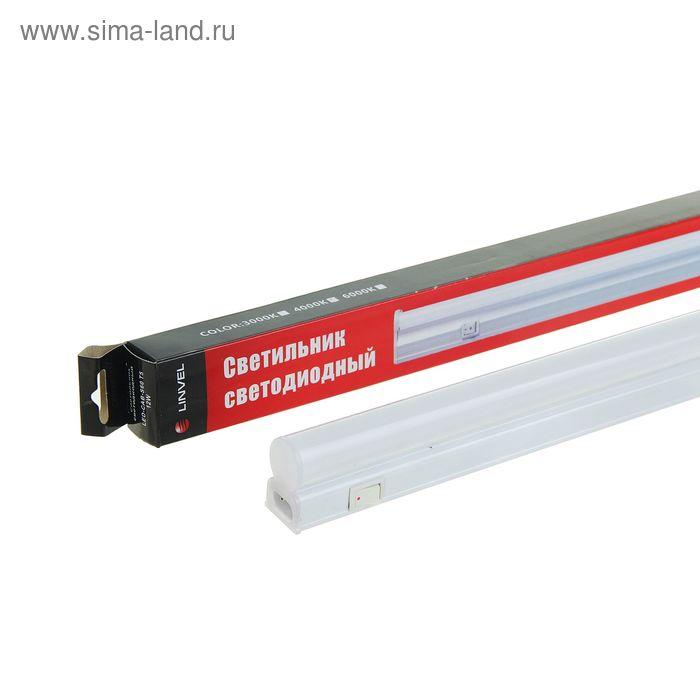 Светильник светодиодный линейный Linvel LED-CAB-S80, T5, 16 Вт, 4000K