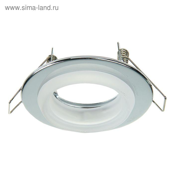 Светильник потолочный Linvel 730W CH/WH,  50Вт., d-81мм   хром белый