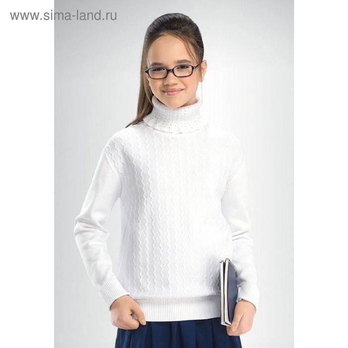 Джемпер для девочки, рост 134 см, цвет белый GKJN4068