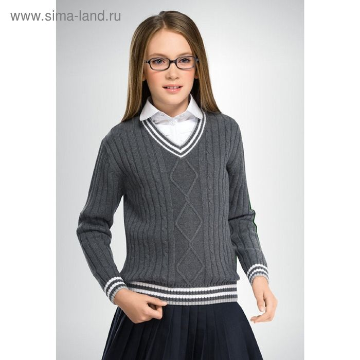 Джемпер для девочки, рост 140 см, цвет серый GKJV4067