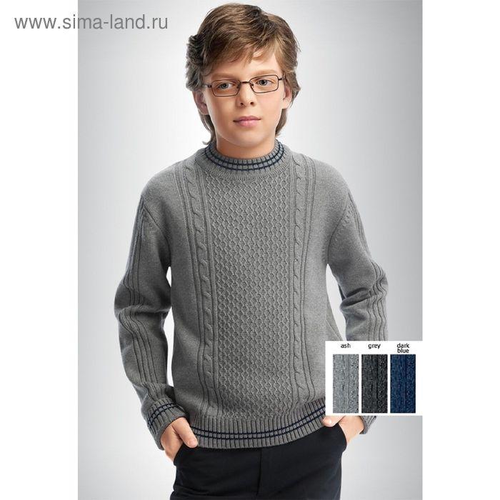 Джемпер для мальчика, рост 116 см, цвет светло-серый BKJR4023
