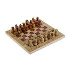 Шахматы, без под. упак. 20*20 см