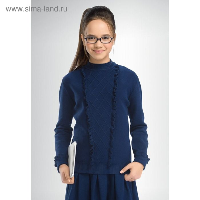 Джемпер для девочки, рост 122 см, цвет синий GKJR4066
