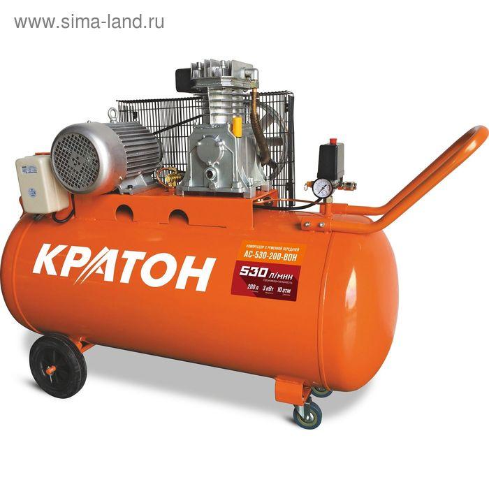 Компрессор ременной масляный Кратон AC-530-200-BDH