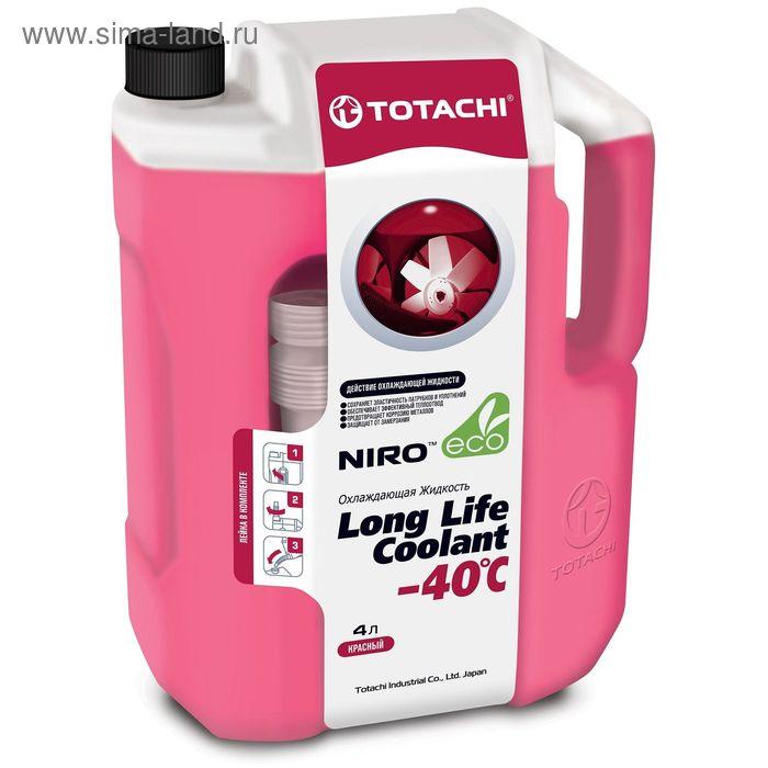 Жидкость охлаждающая Totachi NIRO LLC RED -40 C, 4 л