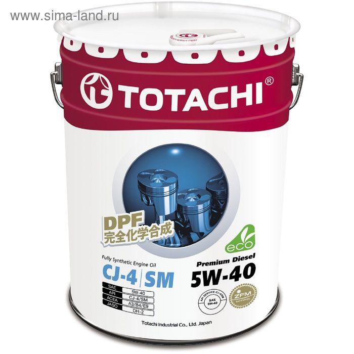 Моторное масло Totachi Premium Diesel Fully Synthetic CJ-4/SM 5W-40, 20 л