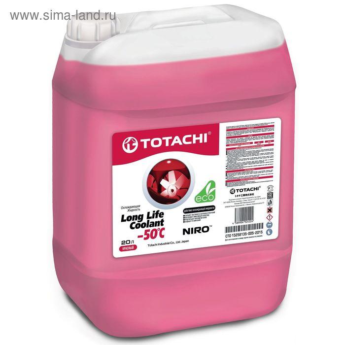 Жидкость охлаждающая Totachi NIRO LLC RED -50 C, 20 л