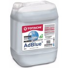 Полимочивина Totachi NIRO AdBlue, 20 кг, 20 л