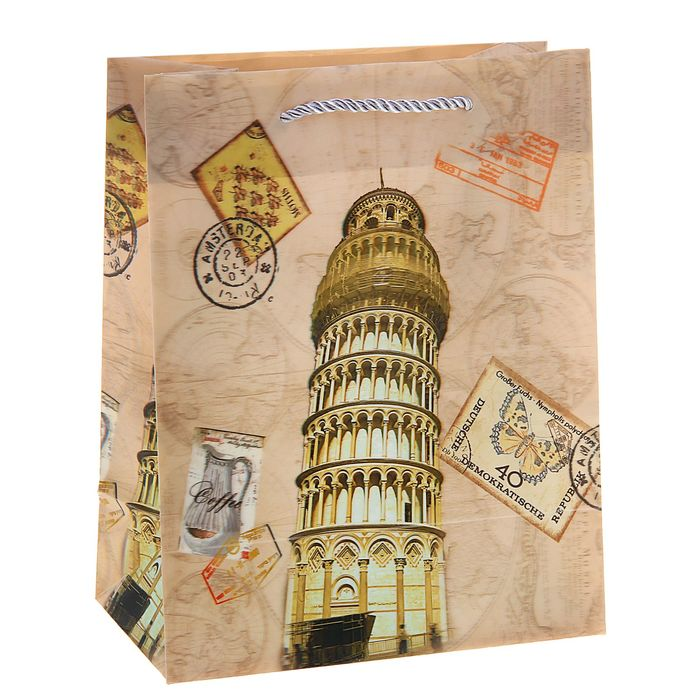 """Пакет пластиковый, 3D рисунок """"Пизанская башня"""""""