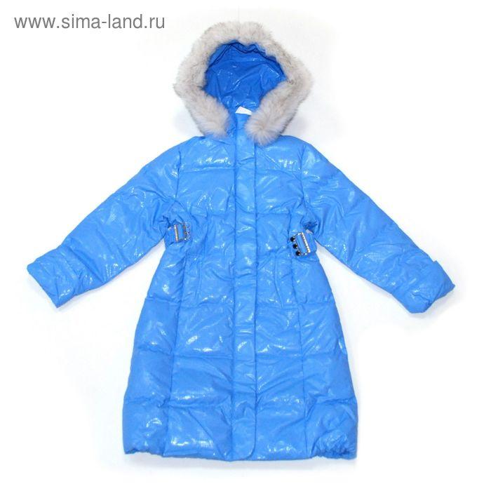 """Пальто для девочки """"Лаура 3"""", рост 146 см (72) 005/3"""