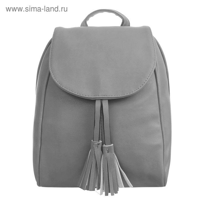 """Рюкзак молодёжный на клапане """"Камила"""", 1 отдел, 2 наружных кармана, серый"""