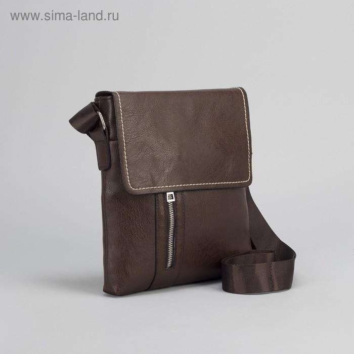"""Планшет мужской """"Рон"""", 1 отдел, 2 наружных кармана, длинный ремень, коричневый"""