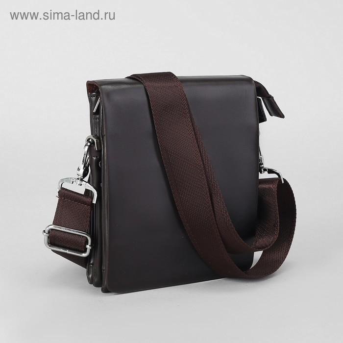 """Планшет мужской """"Нил"""", 3 отдела, 1 наружный карман, длинный ремень, коричневый"""