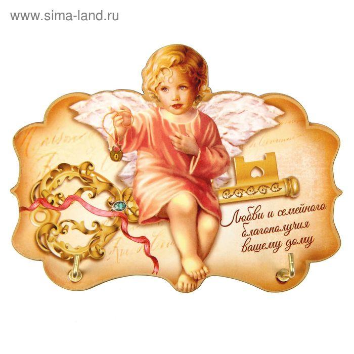 """Ключница с ангелом """"Любви и семейного благополучия"""""""