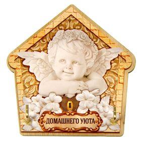 Ключница с ангелом 'Домашнего уюта' Ош