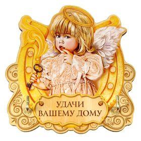 Ключница с ангелом 'Удачи вашему дому' Ош
