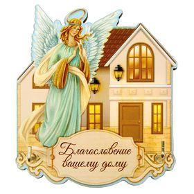 Ключница с ангелом 'Благословение вашему дому' Ош
