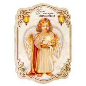 Ключница с ангелом 'Пусть ваш дом оберегает ангел' Ош