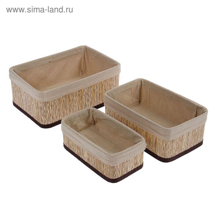 """Набор корзин для хранения 3 шт: 30х20х13, 26х16х10, 22х12х8 см """"Сосна"""""""