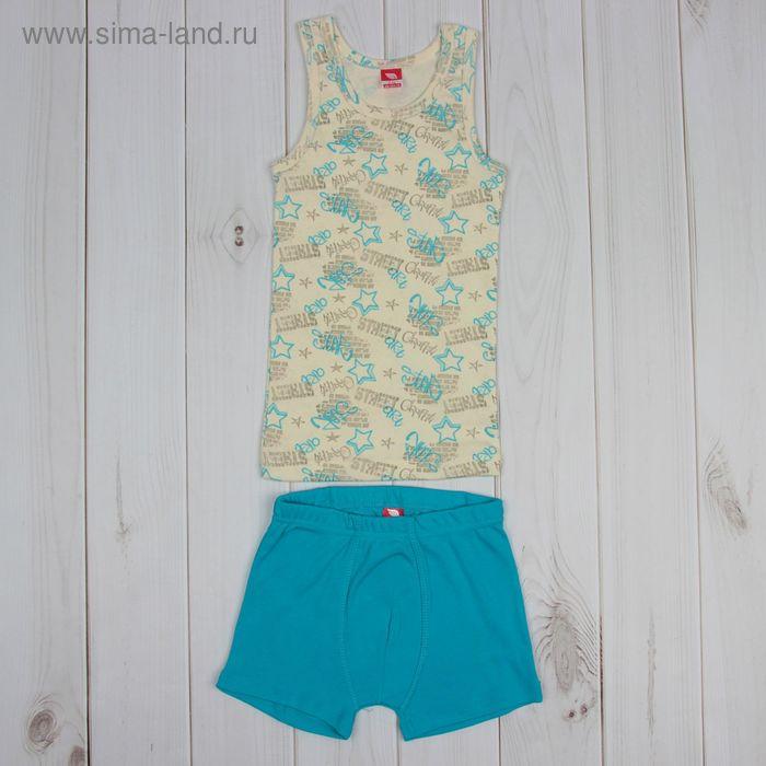 Комплект для мальчика (майка, трусы-боксеры), рост 110-116 см (60), цвет бирюзовый (арт. CAK 3334_Д)