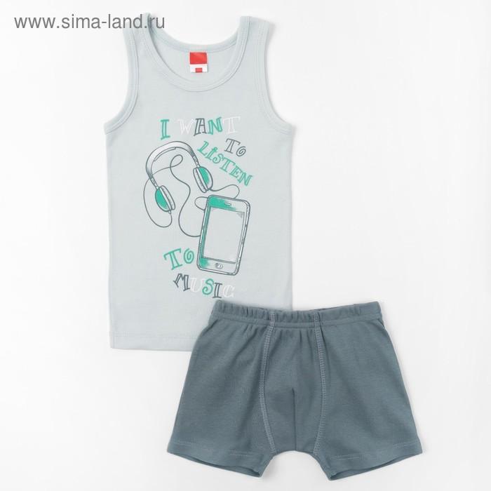 Комплект для мальчика (майка, трусы-боксеры), рост 98-104 см (56), цвет серый (арт. CAK 3391_Д)
