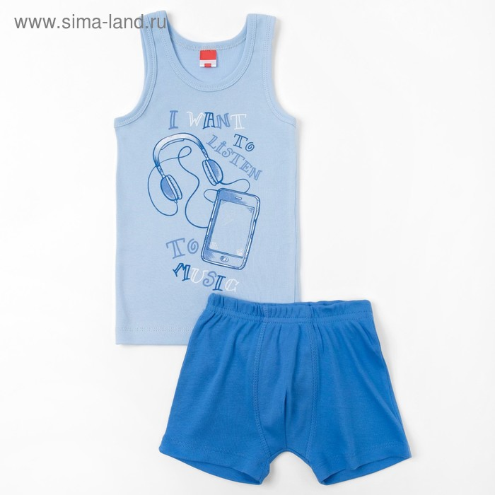 Комплект для мальчика (майка, трусы-боксеры), рост 122-128 см (64), цвет голубой (арт. CAK 3391_Д)